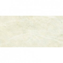 Плитка настенная Мечта светло-песочная (00-00-1-08-00-23-370)