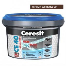 CE 40/2 Затирка аквастатик (темный шоколад 60)