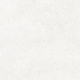 Керамогранит Longo white белый PG 01 20х20