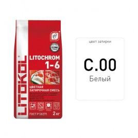 Litochrom 1-6 C.00 белая 2kg,Al.bag