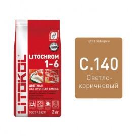 Litochrom 1-6 C.140 св.-коричневая 2kg Al.bag