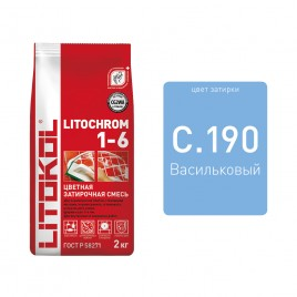 Litochrom 1-6 C.190 васильковая 2kg Al.bag