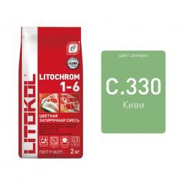 Litochrom 1-6 C.330 киви 2kg Al.bag