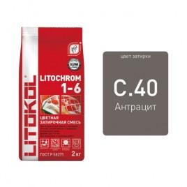 Litochrom 1-6 C.40 антрацит 2kg Al.bag