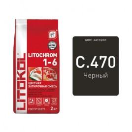 Litochrom 1-6 C.470 черная 2kg Al.bag