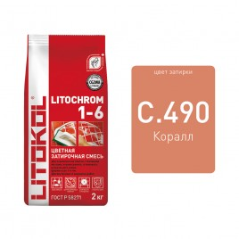 Litochrom 1-6 C.490 коралл 2kg Al.bag