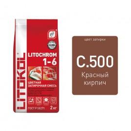 Litochrom 1-6 C.500 красный кирпич 2kg Al.bag
