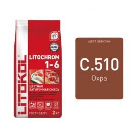 Litochrom 1-6 C.510 охра 2kg Al.bag