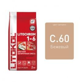 Litochrom 1-6 C.60 багамабеж 2kg Al.bag