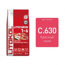 Litochrom 1-6 C.630 красный чили 2kg Al.bag