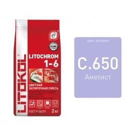 Litochrom 1-6 C.650 аметист 2kg Al.bag