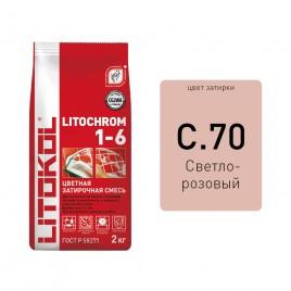 Litochrom 1-6 C.70 св.-розовая 2kg Al.bag