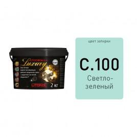 LITOCHROM 1-6 LUXURY C.100 св-зелен затир.смесь (2 кг)
