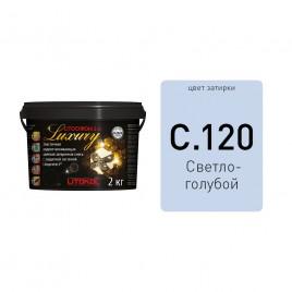 LITOCHROM 1-6 LUXURY C.120 св-голуб затир.смесь (2 кг)