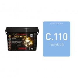 LITOCHROM 1-6 LUXURY С.110 голубая затир.смесь (2 кг)
