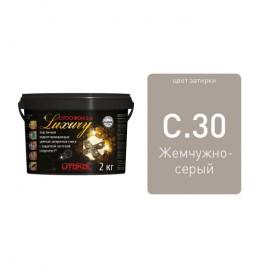 LITOCHROM 1-6 LUXURY С.30 жемчужно-серая затирочная смесь (2 кг)