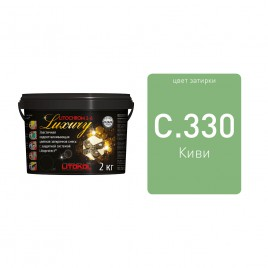 LITOCHROM 1-6 LUXURY С.330 киви затирочная смесь (2 кг)
