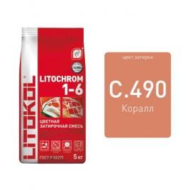 LITOCHROM STARLIKE С.490 TORTORA (Серо-бежевый) 5kg