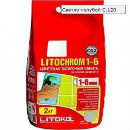 Затирка LITOCHROM 1-6 С.120 светло-голубая 2 кг
