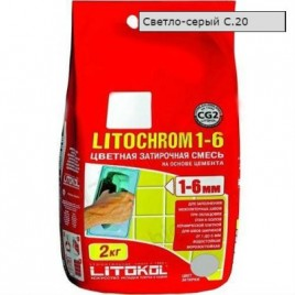 Затирка LITOCHROM 1-6 С.20 светло-серая 2 кг