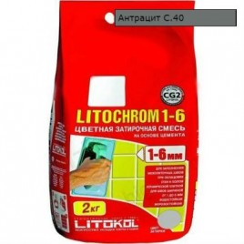 Затирка LITOCHROM 1-6 С.40 антрацит 2 кг