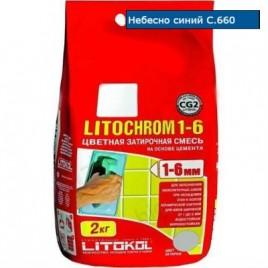 Затирка LITOCHROM 1-6 С.660 небесно-синий 2 кг
