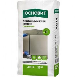 ОСНОВИТ ГРАНИПЛИКС Беспылевой клей для керамогранита АС-14 (25 кг)
