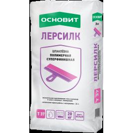 ОСНОВИТ ЛЕРСИЛК Т-37 20 kg